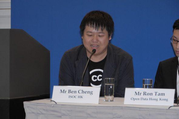 鄭斌彬認為應立法保護政府數據獲保存和依法公開。