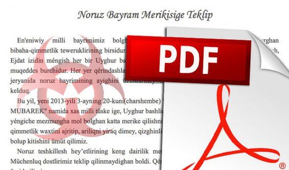 Office、PDF  和 JAVA 是最常被黑客利用的平台。