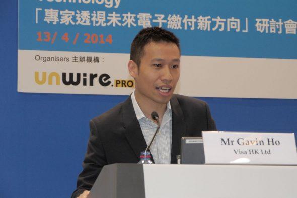 VISA 香港創新產品總監何俊傑,披露了 VISA 最新數碼代幣技術。