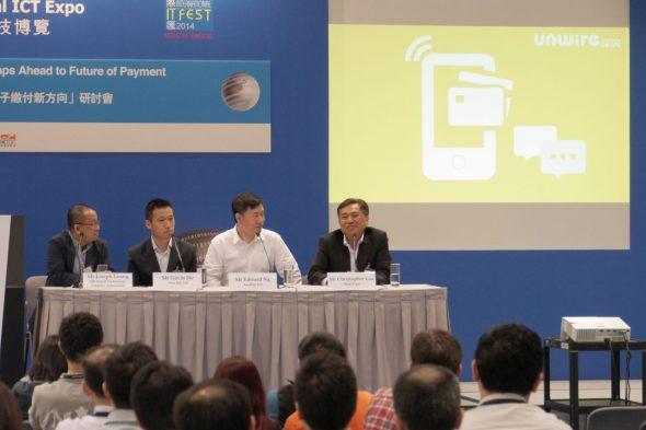 來自零售和電子交忖方面的專家,在研討會上分享了對業界發展的看法。