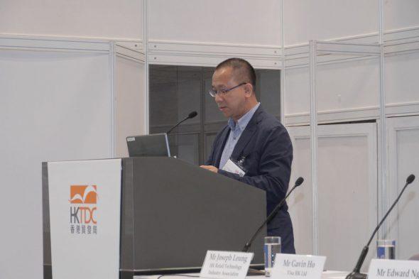 是次研討會特別邀請到電子商務支付經驗豐富的梁偉峯擔任主持,並針對業界關心話題,吸引到過百位讀者出席。