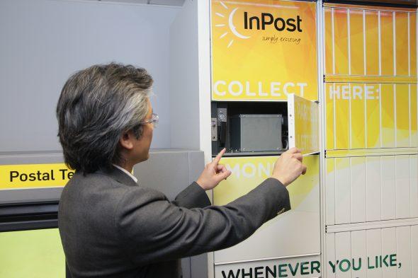 儲物櫃可配合物流電腦系統,自動開啟適合尺寸大小的櫃子讓包裹放入去。