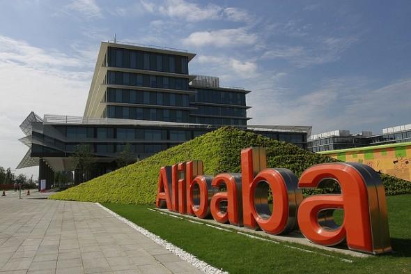 阿里巴巴指在香港啟用的數據中心乃阿里雲計算邁向全球化的第一站