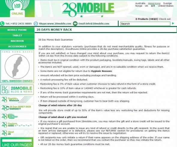 28Mobile 為顧客提供 14 日退款保證服務,只要符合條件就會扣除重新上架費後,將剩餘金額退還給顧客。