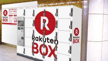 rakuten-box