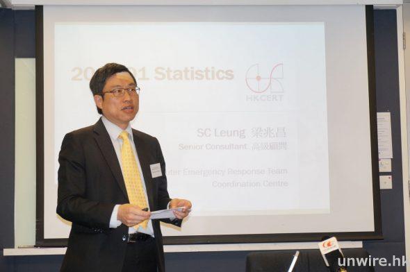 HKCERT 高級顧問梁兆昌表示 2014 年首季接獲的保安事故案例,幾乎已跟 2013 年全年數字相若。