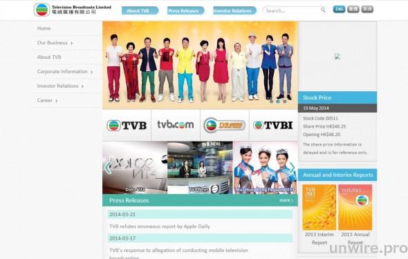 TVB 對網民評價愈來愈重視,尤其在機構商譽上更是會即時回應。