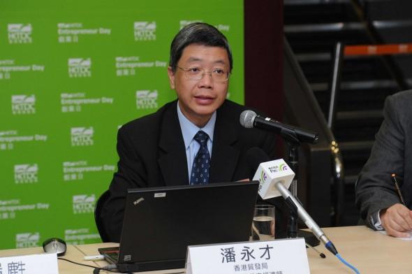 香港貿發局環球市場首席經濟師潘永才相信,青年創業意向上升與近年創業環境改善有關。