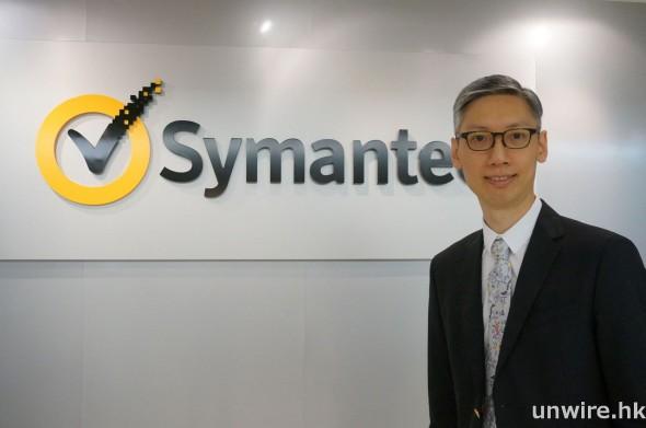 Symantec 大中華區安全產品技術總監羅少輝表示,防毒僅只是該公司服務的一小部分。