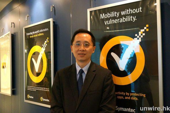 Symantec 香港系統工程經理李輝表示,惡意程式可能會潛伏偷取機密,亦可作為跳板入侵機構管理層電腦,秘書亦在不知情下成為了黑客幫兇。