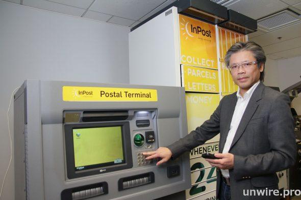 NCR 香港總經理區萬康表示,InPost 包裹儲物櫃將改變香港速遞行業。