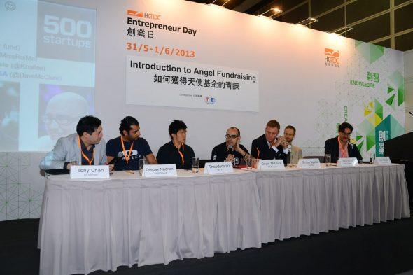 創業日大會將舉辦超過 20 場研討會、工作坊和交流活動。(圖為 2013 年照片)