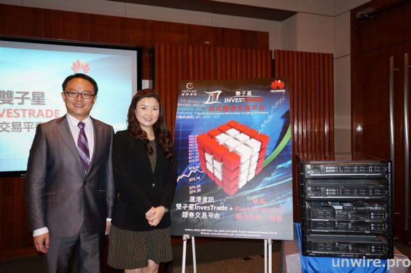 滙港資訊與華為合作,共同研發雙子星股票交易平台,迎接半年後滬港通機遇。
