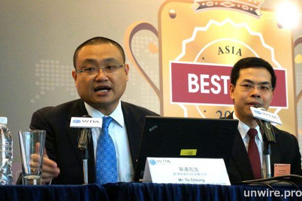 無線科技商會主席章濤表示,香港市場較細局限了本地應用開發公司的發展。