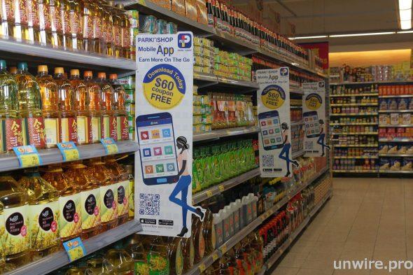 受限於門市大小,未必能提供所有貨品給門市消費者,網購平台就能足這種需求。