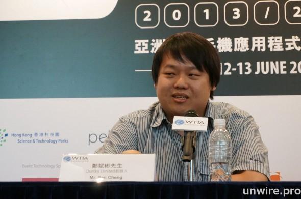 Oursky 創辦人鄭斌彬引述有外國創投基金這樣描述香港:有很創意的市場和團隊,但卻很落後緩慢的政府。