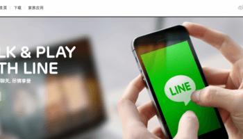 line_china