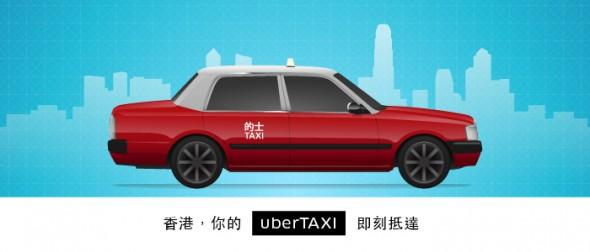 uber_hong_kong_taxi_graphics_700x300_r6 CHINESE