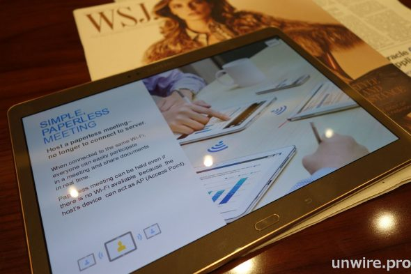 Samsung e-Meeting 提供毋須伺服器及無紙化的會議方案,企業管理人員可透過 e-Meeting 主持或參與多人會議,在毋須連接中央系統及網絡的情況下,亦可即時把流動平板或智能手機的內容分享至 Samsung QM85D 4K SMART Signage。