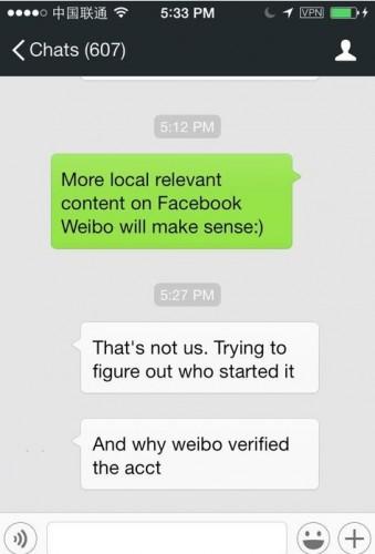 facebook-weibo-fake-account