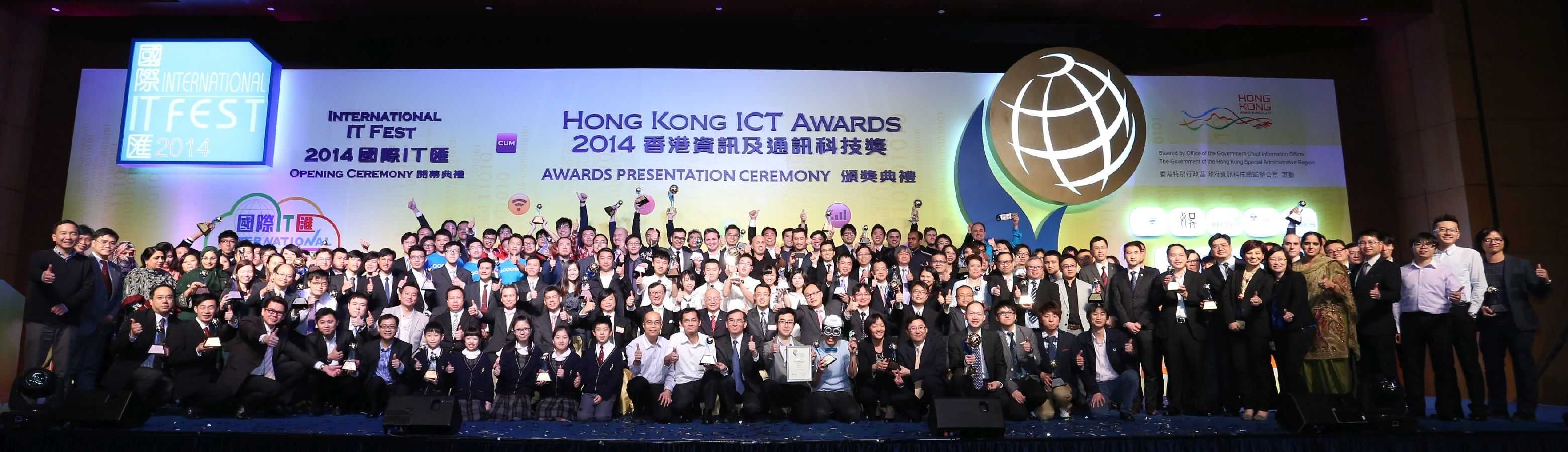 HKICT Awards 2014 Group Photo