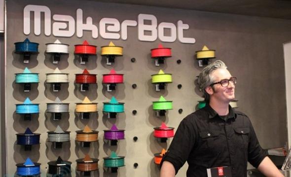 MakerBot-1