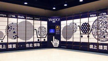 Yahoo Digital Locker