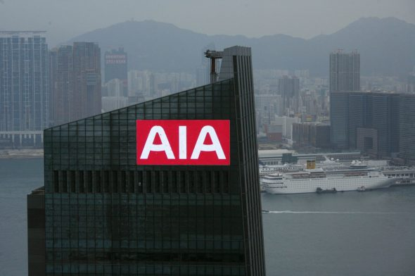 aia-hk-tower
