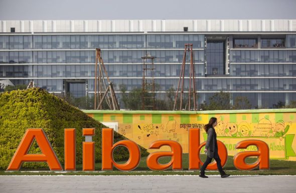 alibaba-offices