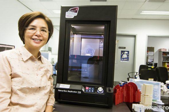 城大教育發展及精進教育處處長鄭淑嫻教授表示,GE 課程引入 3D 打印,是希望用嶄新方式讓學生創意得以實體化呈現。