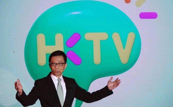 hk-tv