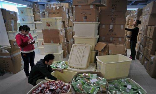 taobao-package-1