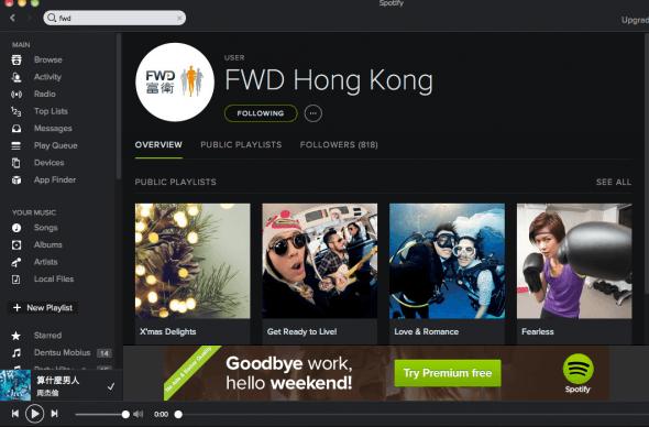 FWD HK