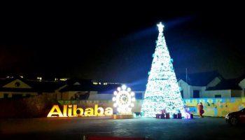 alibaba-year-end-salary-1