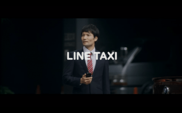 line-taxi-1