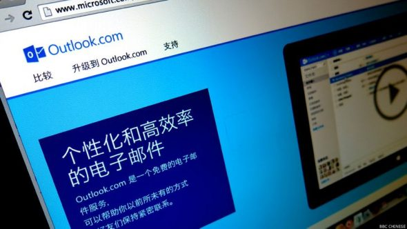 outlook-hacked-in-china-1