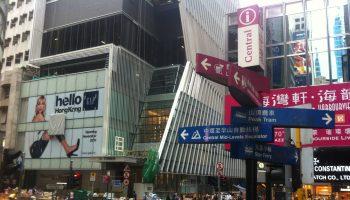 HK_Central