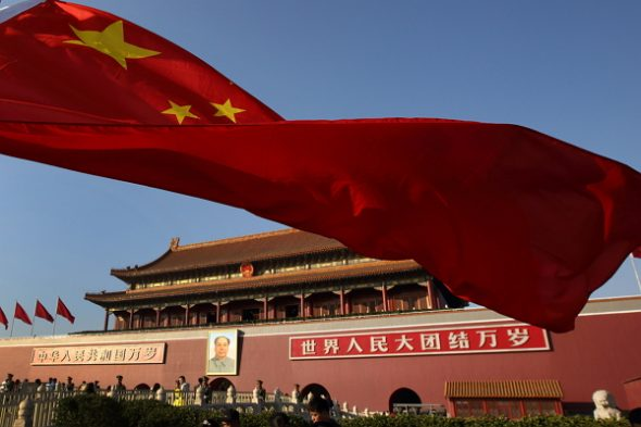 Genral Views Of Beijing As Xi Says Risks Linked To China Economic Slowdown ArenÕt Scary