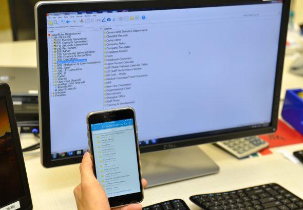 Laserfiche 近年大大加強對流動平台的應用支援,並以容許企業方便地建立電子報表,省卻企業內部以至跨地區之間的紙張傳遞。