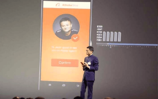 alipay-real-time-face-recognition-1