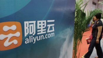 aliyun-silicon-valley-data-center-1