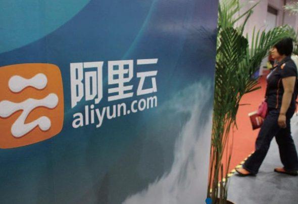 aliyun-silicon-valley-data-center-1