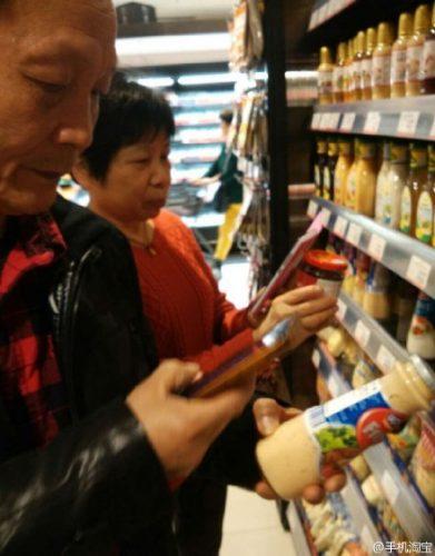 taobao-app-in-super-market-2