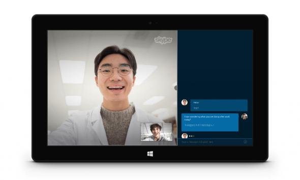 skype-translator-italian-mandarin-2