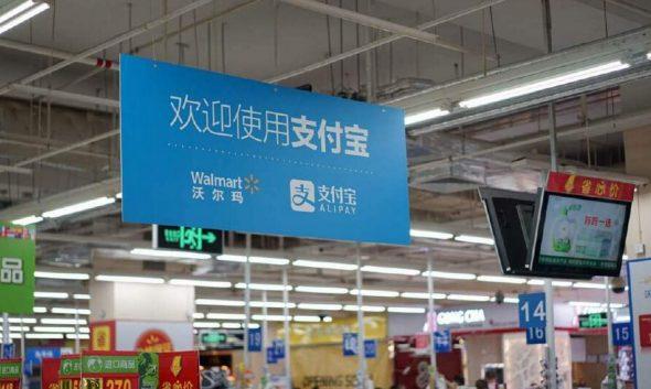 alipay-gets-into-china-supermarket-3