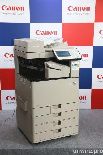 Canon 1