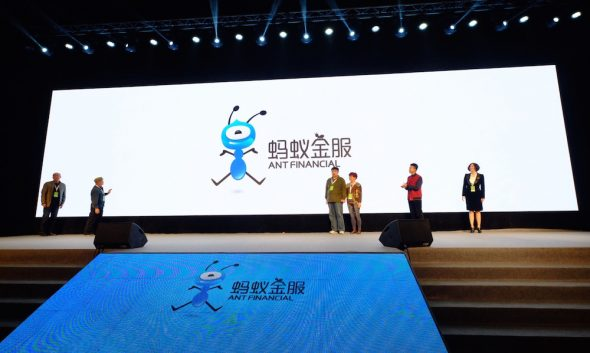 ant-financial-online-bank-mybank-launches-in-june-1