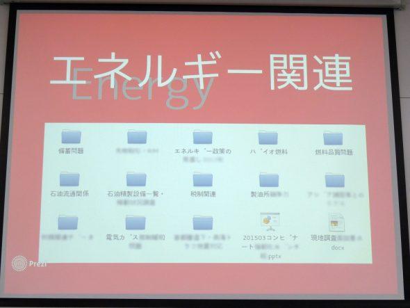 blue-termite-apt-targets-jp-only-3