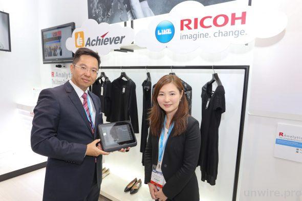 ricoh-r-analytics-4