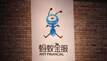 antgroup-might-ipo-in-2016-april-1